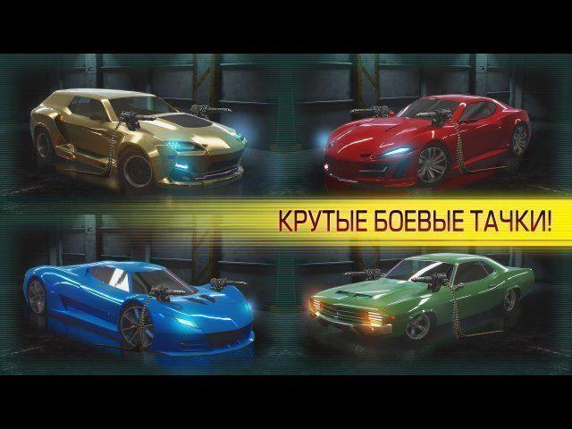 Cyberline Racing