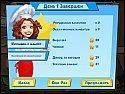 Фрагмент из игры «Веселый повар  3»