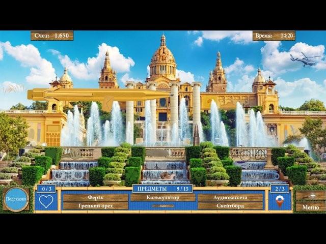 Средиземноморское путешествие скриншот 4