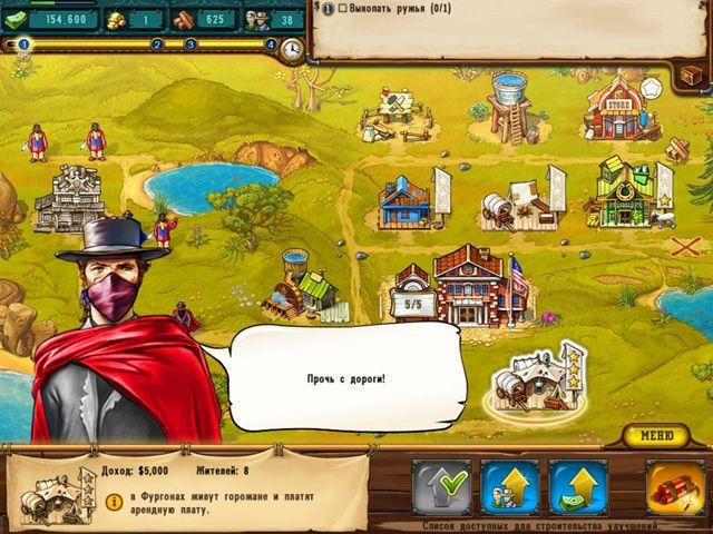 Золотоискатели. Путь на Дикий Запад