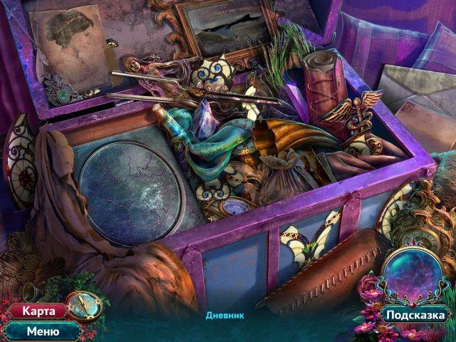 Искатели мифов 2. Затонувший город